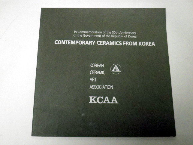 CONTEMPORARY CERAMICS FROM KOREA